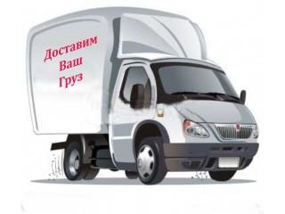 Компенсируем стоимость доставки до Ижевска.