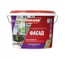 Краска фасадная PARADE F20 0,9л