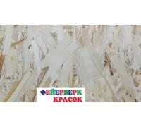 ОСП-3 2500*1250*15мм Kronospan УФА супервлагостойкая крупная щепа