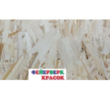 ОСП супервлагостойкое 18мм УФА Kronospan крупная щепа 1,25*2,5м