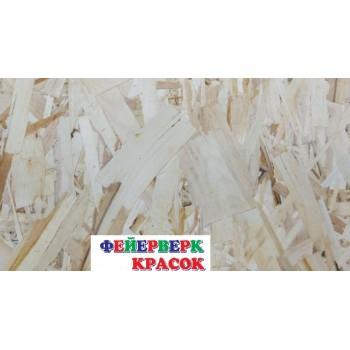 Сарапул Ижевск ОСП-3 2500*1250*9мм Kronospan УФА супервлагостойкая крупная щепа напольные покрытия купить цена пороги ламинат линолеум виниловая плитка недорого каталог в наличии сайт ассортимент размеры