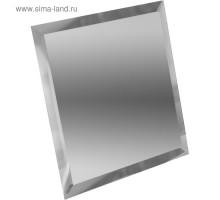Квадратная зеркальная серебрянная 150*150