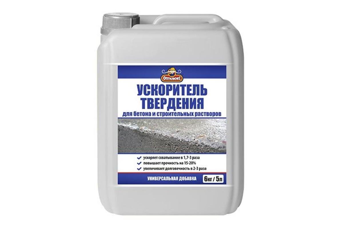 Бетон купить сарапул цементный раствор противоморозные добавки