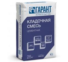 Кладочная смесь М-150 ГАРАНТ 25кг Гипсополимер