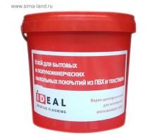 Клей для линолеума Ideal 1,3кг