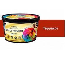Затирка для швов Elast Premium терракот 2кг Bergauf