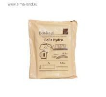 Гидроизоляция Bonkeel Folia Hidro 0,2мм*10,5м2