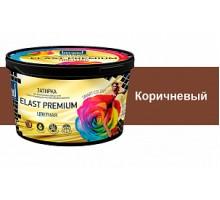 Затирка для швов Elast Premium коричневая 2кг Bergauf