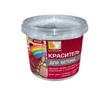 Краситель Коллекция для бетона желтый 0,3кг Ижевск