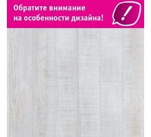 Винил.плитка ART VINYL LOUNGE Nordic 914,4*152,4