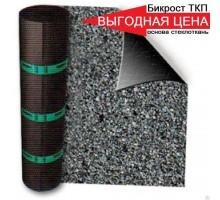 Бикрост ТКП (1*10м) гранулят серый
