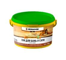 Лак для бань и саун ZERWOOD LBS 2,5кг