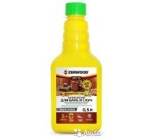 Антисептик для бань и саун конц. 0,5л ZERWOOD