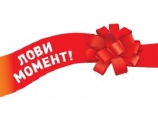 Неделя скидок: с 17 по 23 февраля на напольные покрытия Tarkett 16%!!!
