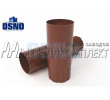 Труба круглая 3м 125*90мм Шоколад OSNO Металлкомплект