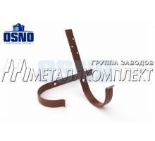 Кронштейн желоба 270мм 125*90мм Шоколад OSNO Металлкомплект