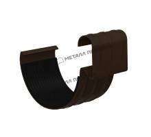 Соединитель желоба 125*90мм Шоколад OSNO Металлкомплект