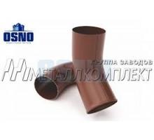Сливное колено 125*90мм Шоколад OSNO Металлкомплект