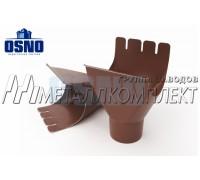 Воронка желоба 125*90мм Шоколад OSNO Металлкомплект