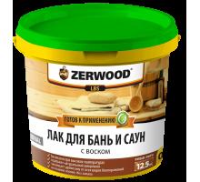 Лак для бань и саун ZERWOOD LBS 0.9кг