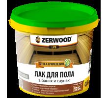 Лак для пола в банях и саунах ZERWOOD LPB 0.9кг