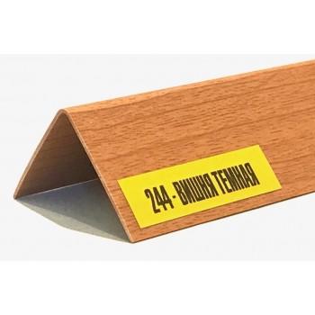 Сарапул Ижевск Угол декор. арочный вишня темная 20*12*2700мм Москва  пластиковые панели купить цена недорого каталог